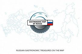 MASU becomes a regional partner of the «Gastronomic Map of Russia»